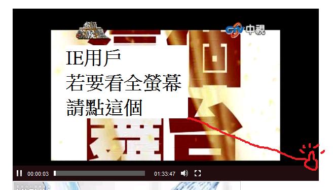 full 王者天下 30 hd [動漫] 王者天下 30 HD full