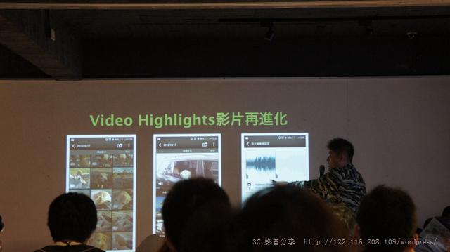 SONY DSC htc同樂會one max-台北場20131020 HTC同樂會ONE MAX-台北場20131020 DSC03064