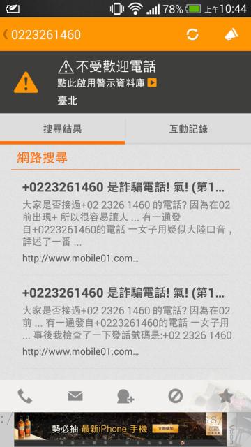 PCHOME-3 pchome 24 客服 PCHOME購物-客服電話是假的! PCHOME 3