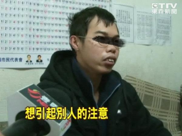 IMAG0057 fbi帥哥鄧佳華停役了!!! [爆卦] FBI帥哥鄧佳華停役了!!! FBI 9